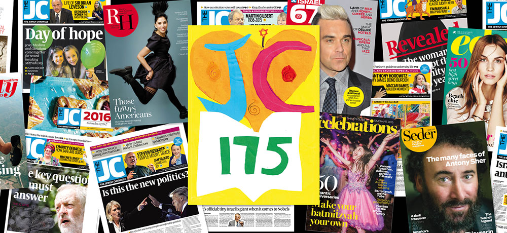 Collage of Jewish Chronicle covers with the JC 175 logo.
